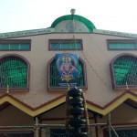 Sri Om Ayyappa Temple