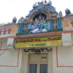 Sri Shiva Bhaktha Bedara Kannappa (Sri Kanneshwara Swamy) Temple