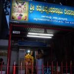Sri Sathya Vigneshwara Swamy Temple