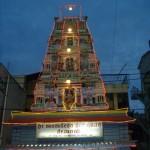 Sri Rajarajeshwari Plagummanavara Temple