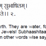 Subhashitas with meaning