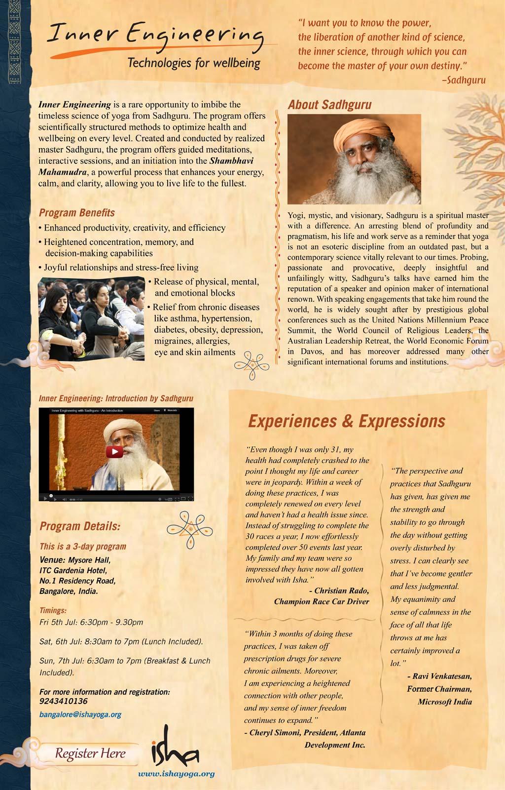 bangalore-e-flyer